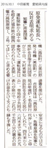 161001cnp_yosei